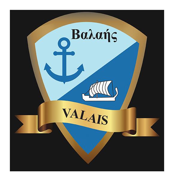 Valais Beach Hotel